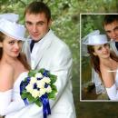 Станислав и Дарья